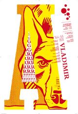 © Théâtre Alchimic Genève