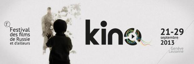 """Image copyright Festival """"KINO. Films de Russie et d'ailleurs"""""""