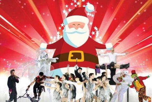 Incroyable Noël sur Glace, Martigny © rrp communication