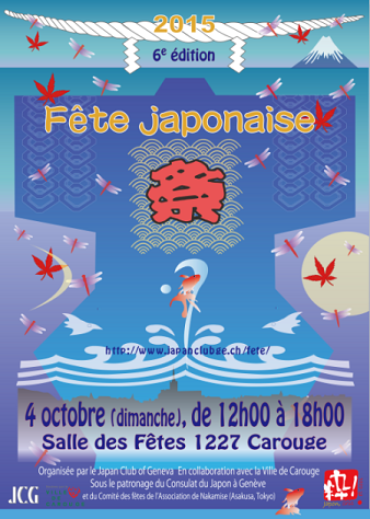 © JCG日本祭り Fête japonaise du Japan Club of Geneva - JCG
