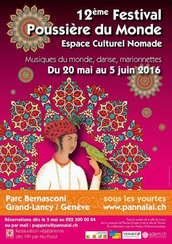 © 2016 Festival Poussière du Monde, Geneva