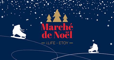 © 2016 Marché de Noël at iLife in Etoy
