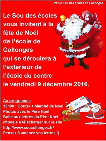 © 2016 Sou des Ecoles de Collonges